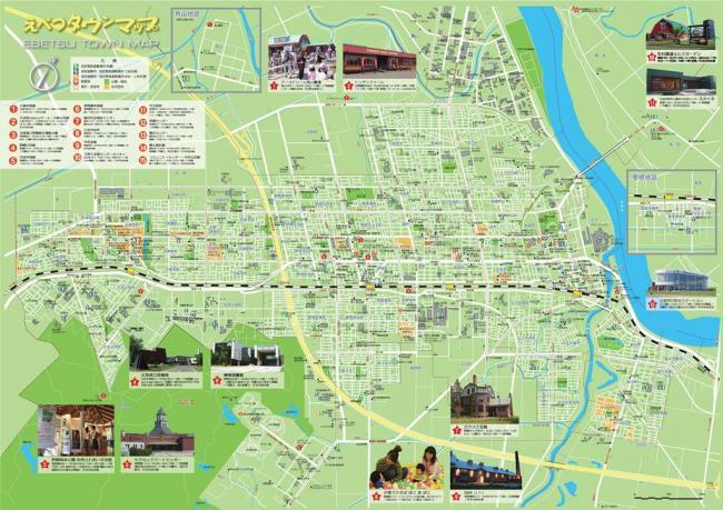 JR駅から徒歩圏内で住みよい江別市 | えべつのじかんコラム | え ...